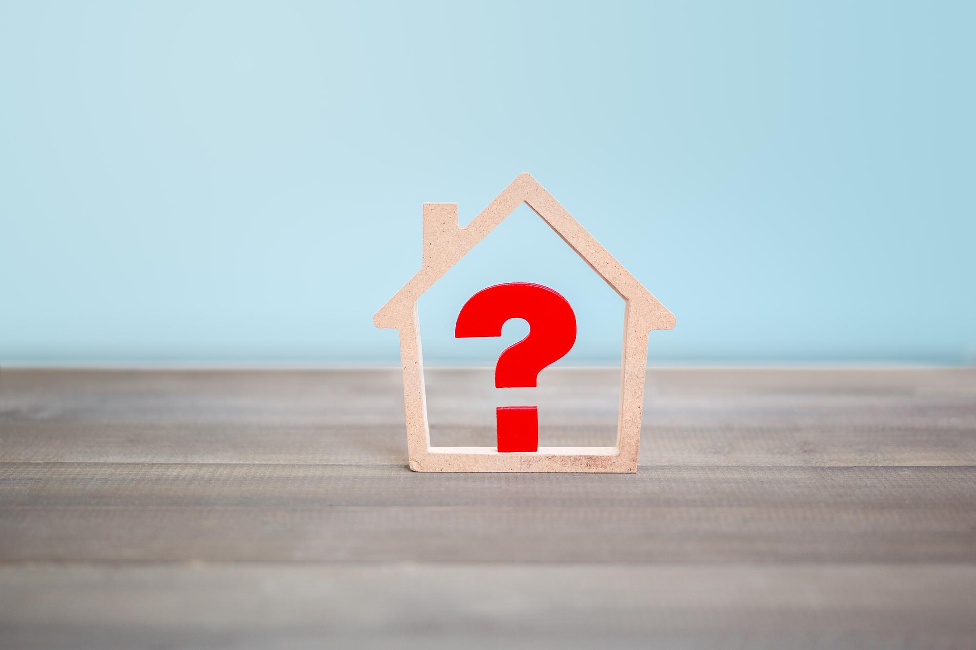 """<span class=""""title"""">住宅の見栄えを左右する重要な箇所!外壁塗装の色選びのコツとは?</span>"""