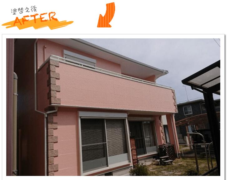 児塗替え道場の施工事例
